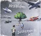 Soundtracks (Normal Edition) (Japan Version)