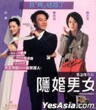 Mr. & Mrs. Single (VCD) (Hong Kong Version)