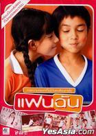 Fan Chan (2003) (DVD) (Thailand Version)