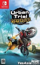 Urban Trial Playground (日本版)