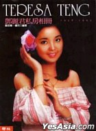 Teresa Teng Photo Album