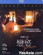 Jan Dara: The Beginning (2012) (Blu-ray) (English Subtitled) (Taiwan Version)