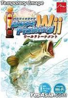 Bass Fishing Wii World Tournament (Japan Version)