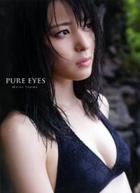 Yajima Maimi Photo Album -PURE EYES