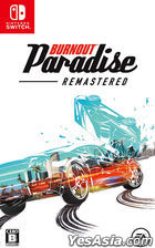 Burnout Paradise Remastered (Japan Version)