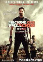 Machine Gun Preacher (2012) (DVD) (Hong Kong Version)