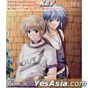 Key (Japan Version)