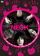 NECK (Theatrical Play) (DVD) (Japan Version)