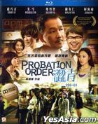 Probation Order (2014) (Blu-ray) (Hong Kong Version)