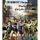 Kari wa Kaesuze Be your soul / party! Party! / Japan! (Normal Edition)(Japan Version)