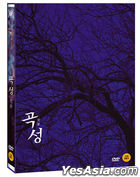 The Wailing (DVD) (Korea Version)