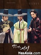 Scholar Who Walks the Night OST Special (Photobook + DVD) (First Press Limited Edition) + 2 Posters in Tube