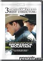 Brokeback Mountain (Korean Version)
