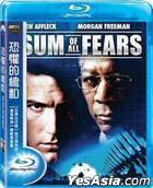 The Sum Of All Fears (Blu-ray) (Taiwan Version)