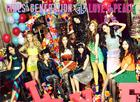 LOVE & PEACE (ALBUM+DVD) (First Press Limited Edition)(Japan Version)