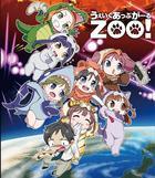 WAKE UP. GIRL ZOO! (Japan Version)