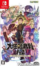 Dai Gyakuten Saiban 1 & 2: Naruhodo Ryunosuke no Boken to Kakugo (Japan Version)