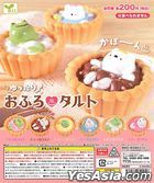 Japan Mini: Yuttari Ofuro Tart  (1 Randomly Out of 6)