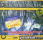 Classical Music - Mendelssohn (Vol.2) (HDCD) (China Version)