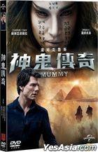 The Mummy (2017) (DVD) (Taiwan Version)