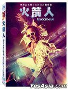 Rocketman (2019) (DVD) (Taiwan Version)