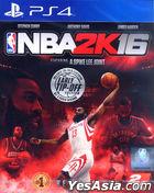 NBA 2K16 (Chinese Edition) (Asian Version)