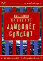 Makuhari Jamboree Concert (First Press Limited Edition) (Japan Version)
