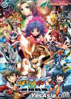 Inazuma Eleven GO vs Danball Senki w The Movie (DVD) (Hong Kong Version)