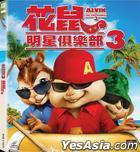 Alvin and the Chipmunks 3 (2011) (VCD) (Hong Kong Version)