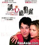 I Could Never Be Your Woman (VCD) (Hong Kong Version)