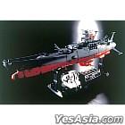 Soul of Popynica Big Scale : Space Battleship Yamato BPX-01