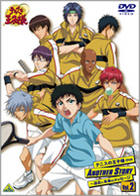 The Prince of Tennis - OVA Another Story: Kako to Mirai no Message (DVD) (Vol.2) (Japan Version)