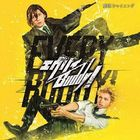 Musical 'Gekidan Shining from Uta no Prince-sama 'Every Buddy!'' Original Soundtrack & Revue Song Collection  (Japan Version)