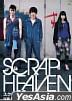 Scrap Heaven (Japan Version - English Subtitles)