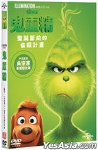 The Grinch (2018) (DVD) (Taiwan Version)
