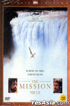 The Mission (DVD) (DTS) (Ultimate Edition) (Korea Version)