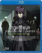 Ghost In The Shell - Stand Alone Complex Solid State Society (Blu-ray) (English Dubbed & Subtitled) (Japan Version)