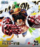 ONE PIECE ワンピース 17THシーズン ドレスローザ編 PIECE.25 (Blu-ray)