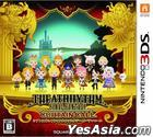 Theatrhythm Final Fantasy Curtain Call (3DS) (日本版)