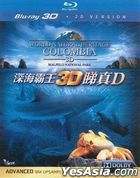 World Natural Heritage Colombia: Malpelo National Park (Blu-ray) (2D + 3D) (Hong Kong Version)