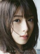 Shiraishi Sei Photobook 'Shiraishi Sei 2016-2020'