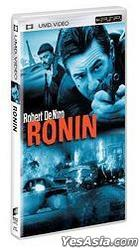 RONIN (UMD Video)(Japan Version)