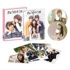 今天的吉良同學 (DVD) (特別版)(日本版)