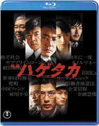 The Vulture (Blu-ray) (Japan Version)
