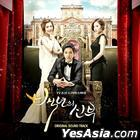 Bride of the Century OST (TV Chosun Drama) (Taiwan Version)