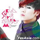 Kim Sung Kyu Mini Album Vol. 1 - Another Me