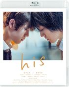 his (Blu-ray) (Japan Version)