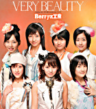 Very Beauty (Normal Edition) (Japan Version)