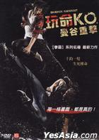 BKO: Bangkok Knockout (DVD) (English Subtitled) (Taiwan Version)