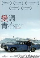 Broken Hill Blues (2013) (DVD) (Taiwan Version)